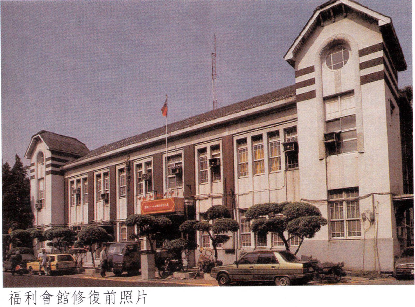 臺北市衛生局時期照片